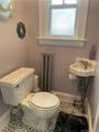 948 Enfield Street - Photo 19