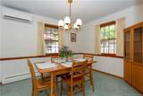 530 Forest Street - Photo 12