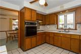 530 Forest Street - Photo 14
