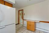 530 Forest Street - Photo 16