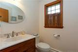 530 Forest Street - Photo 17