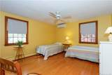 530 Forest Street - Photo 23