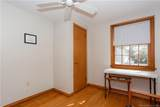530 Forest Street - Photo 27