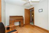 530 Forest Street - Photo 28