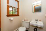 530 Forest Street - Photo 31