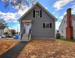 249 Jackson Avenue - Photo 5