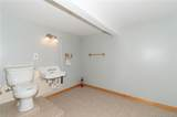 35 Waterville Road - Photo 5