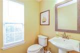 33 Indian Hill Road - Photo 14