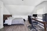 142 Bryden Terrace - Photo 12