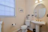 408 Pitkin Hollow - Photo 18