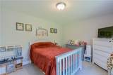 408 Pitkin Hollow - Photo 20