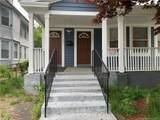 482 Wilmot Avenue - Photo 2