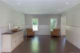 194 Silver Spring Road - Photo 15