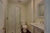 49 Ashpohtag Road - Photo 12