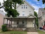 548 Dixwell Avenue - Photo 1