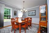 251 Town Hill Road - Photo 19