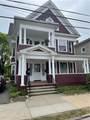 250 Willow Street - Photo 1