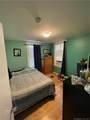363 Catherine Street - Photo 16