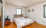 19 Cowing Place - Photo 14