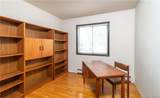 19 Cowing Place - Photo 18