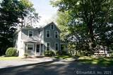 156A Forest Street - Photo 2