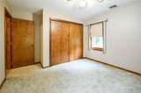 74 Watch Tower Road - Photo 17