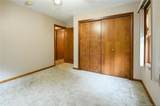 74 Watch Tower Road - Photo 18
