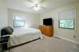 211 Longview Terrace - Photo 18