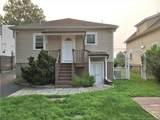 205 Southfield Avenue - Photo 4