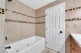 69 Bunker Hill Road - Photo 11
