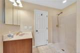69 Bunker Hill Road - Photo 29