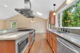 69 Bunker Hill Road - Photo 4