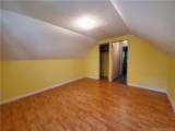 267 Forest Road - Photo 13
