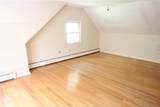 678 Bunker Hill Road - Photo 20