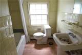 678 Bunker Hill Road - Photo 26