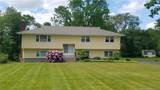 582 Russell Court - Photo 1