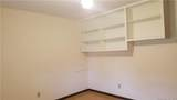 582 Russell Court - Photo 27
