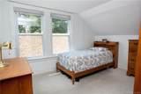 683 Broadview Terrace - Photo 22