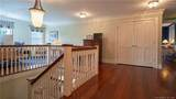 1243 Old Clinton Road - Photo 21