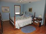90 Bayberry Trail - Photo 17