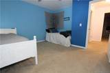 108 Mohican Avenue - Photo 13