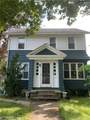 17 Howland Avenue - Photo 2