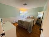 114 Waters View Drive - Photo 14