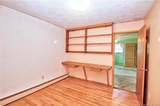 955 Bunker Hill Road - Photo 20