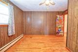 955 Bunker Hill Road - Photo 24