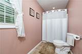 78R Timber Hill Road - Photo 13