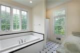35 Bunker Hill Road - Photo 18