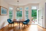 35 Bunker Hill Road - Photo 8