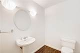 92 Coldspring Crossing - Photo 26