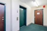 384 Howe Avenue - Photo 10